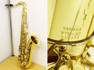 ヤマハ テナーサックス YTS-32